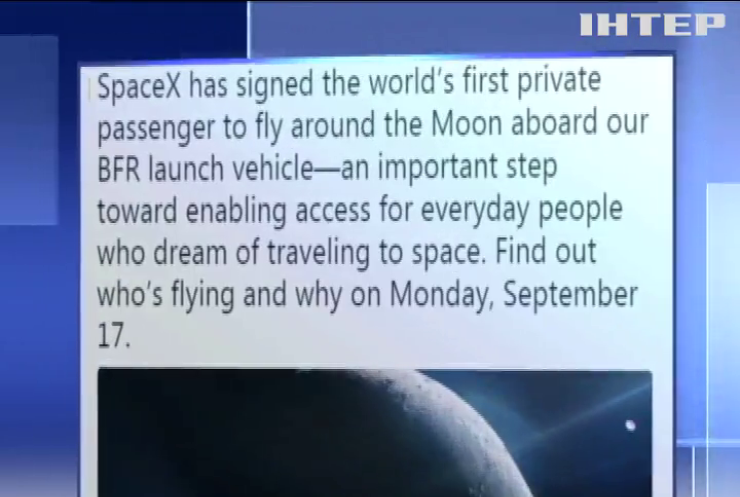 Space-X відправлять туристів на орбіту Місяця