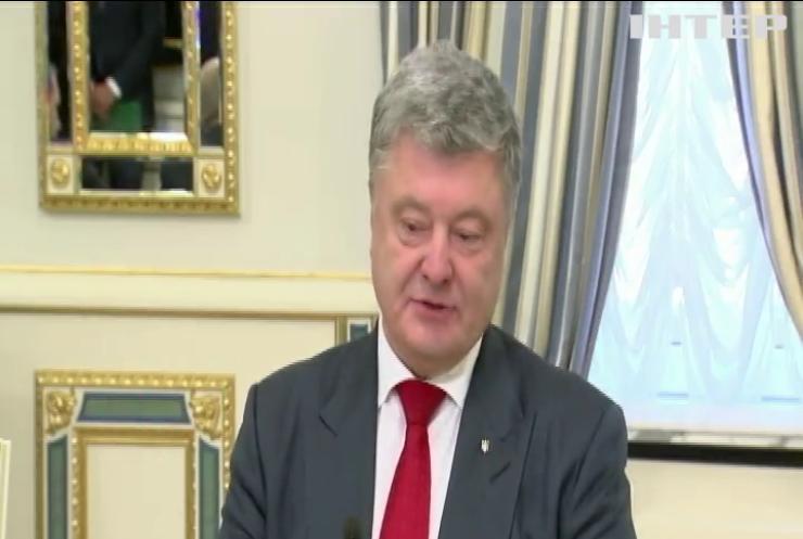 Евросоюз предоставил Украине новую программу макрофинансовой помощи в размере миллиарда евро