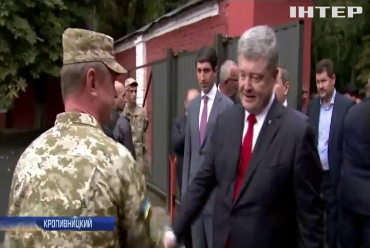 Петр Порошенко поздравил жителей Кропивницкого с Днем города