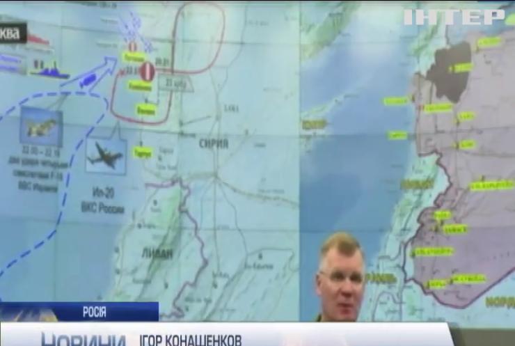 Росія звинуватила Ізраїль у авіакатастрофі Іл-20