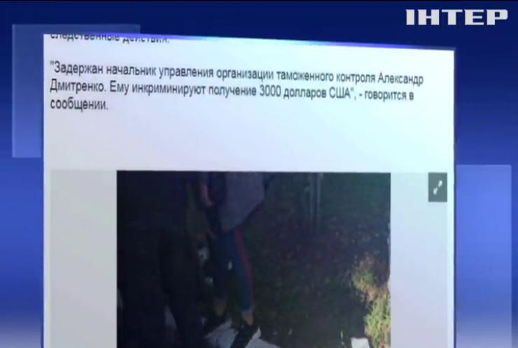 В Одессе на взятке задержали Александра Дмитренко