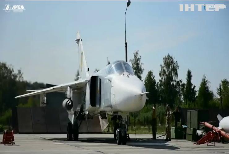 """Українські ракети РС-80 """"Оскол"""" успішно пройшли випробування"""