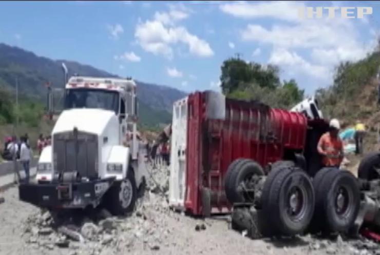 Потрійне ДТП у Колумбії: загинули восьмеро людей