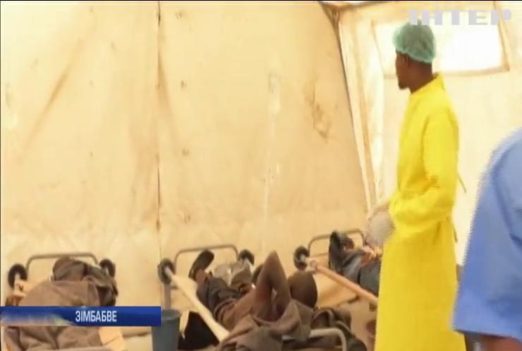 У Центральній Африці лютує холера