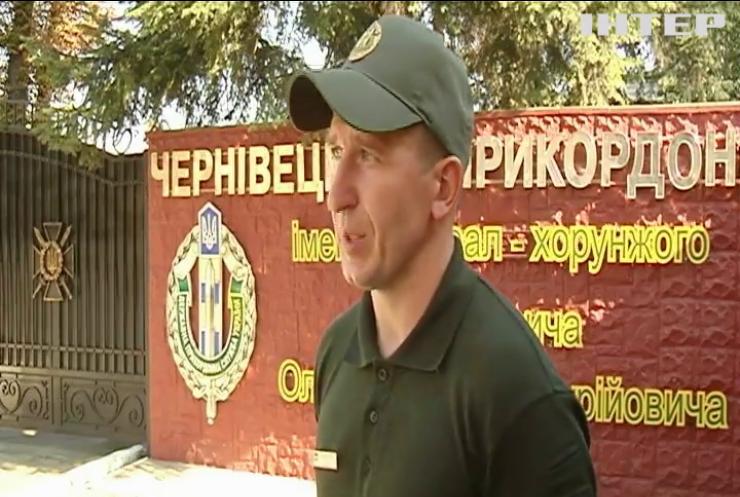 На Буковині прикордонники виявили мотодельтаплан