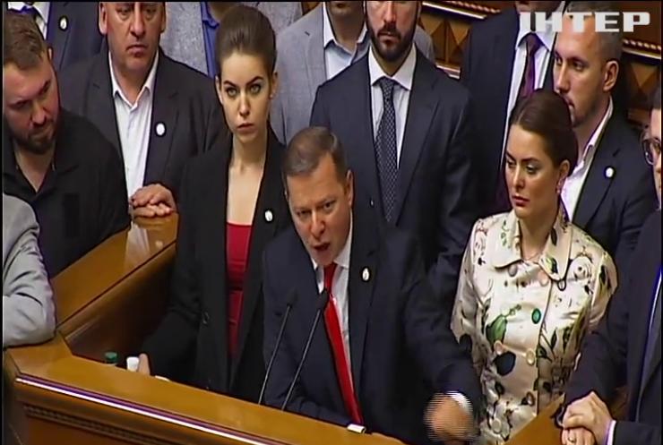 Олег Ляшко закликав захистити селян від рейдерів