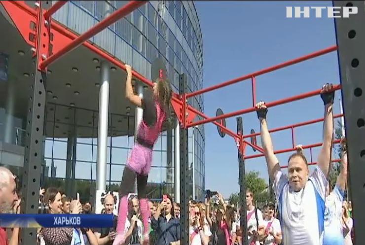 В Харьковской области отметили Международный день студенческого спорта