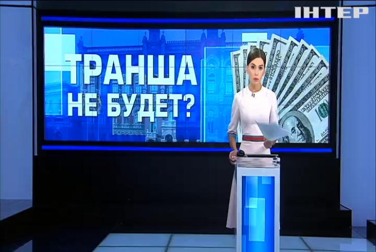 МВФ выдвинул Украине новые условия по траншу