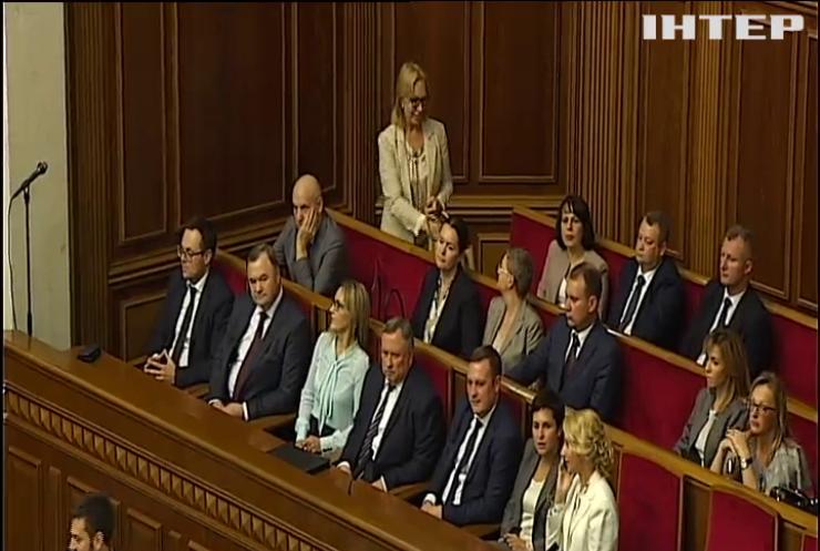 Верховная Рада на вечерней сессии приняла обновленный состав ЦИК