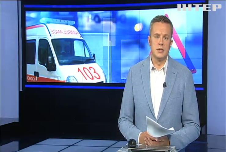 ДТП у Росії: постраждали 6 українців