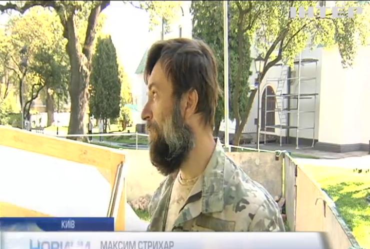 На території Софії Київської знайшли поховання жінки-язичниці