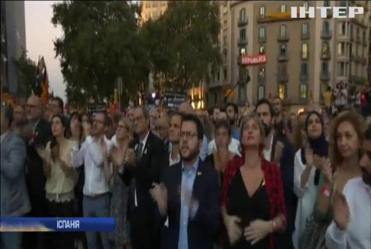 В Барселоні люди вимагають звільнити ув'язнених каталонських лідерів