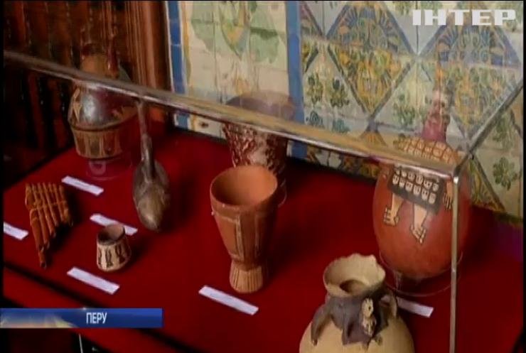 До Перу повернули старовинні реліквії