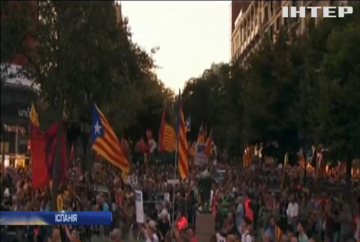 У Барселоні почалися демонстрації із вимогою звільнити ув'язнених каталонських лідерів