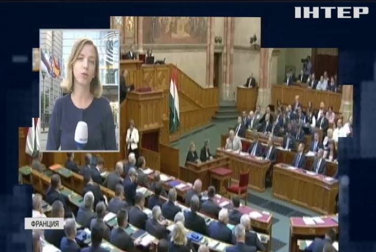 Еврокомиссия грозит санкциями Венгрии и Польше