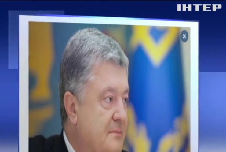 Украина сдерживает российскую агрессию - Порошенко