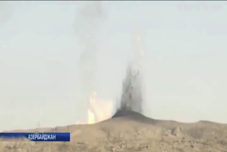 У Баку прокинувся вулкан Отман Боздаг