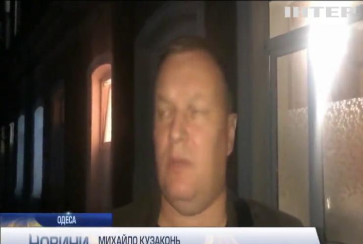 СБУ розслідує замах на активіста Олега Михайлика