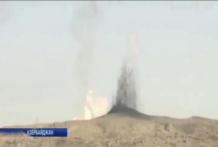 У Айзербайджані прокинувся грязьовий вулкан