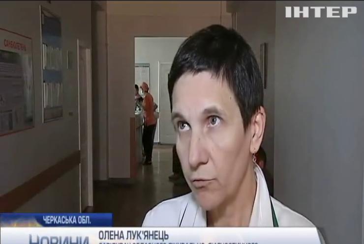 18-річний Олег потребує дороговартістної операції