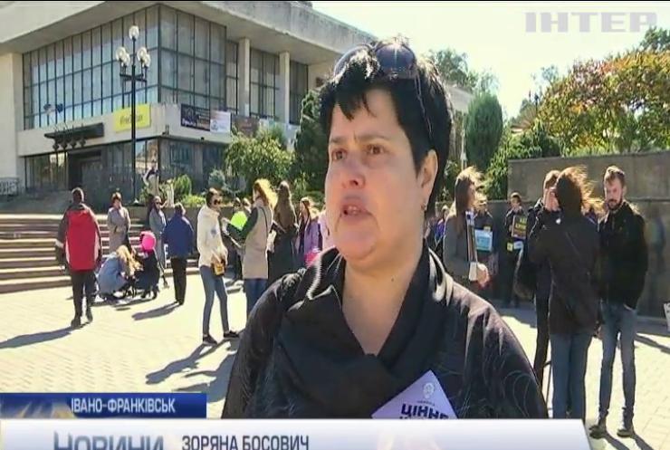 Україною прокотилися марші за права тварин