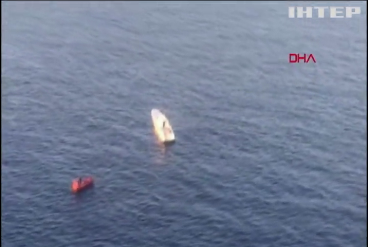 Поблизу Туреччини затонув човен з мігрантами
