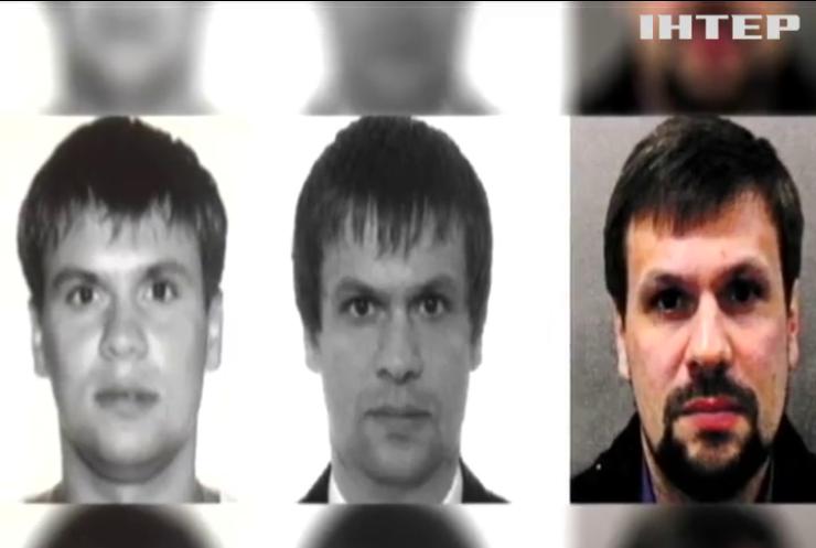 Підозрюваний в отруєнні Скрипалів виявився співробітником ГРУ - журналіст
