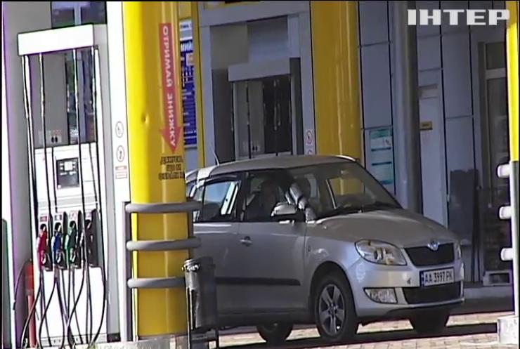 Бензин в Украине подорожает к концу осени - эксперты