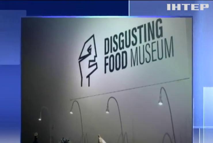 У Швеції з'явився музей огидної їжі