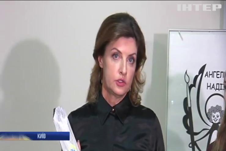 Марина Порошенко підтримала проект реабілітації ветеранів АТО
