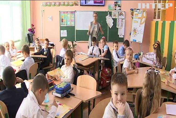 Зарплаты учителям: Владимир Гройсман пообещал провести аудит местных властей