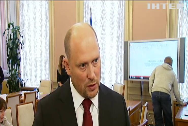 Сергей Каплин совместно с Минсоцполитики разработал новую программу выплаты субсидий