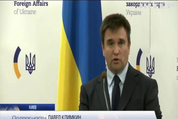 Паспортный хаос: в украинском МИДе хотят провести дебаты о двойном гражданстве