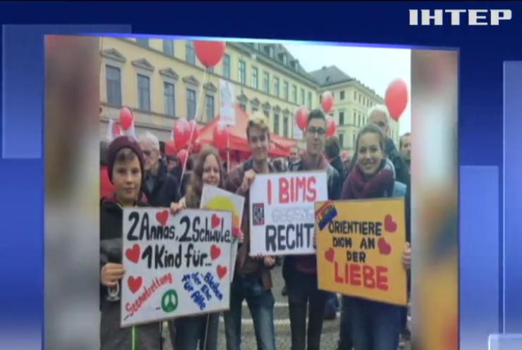Німці вийшли на протест проти расизму