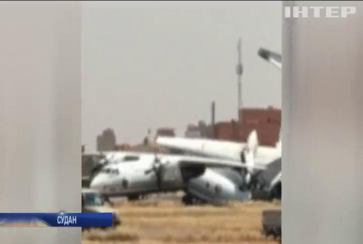 У Судані розбилися українські літаки