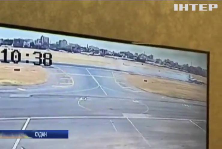 Українські літаки зіштовхнулися у аеропорту Судана