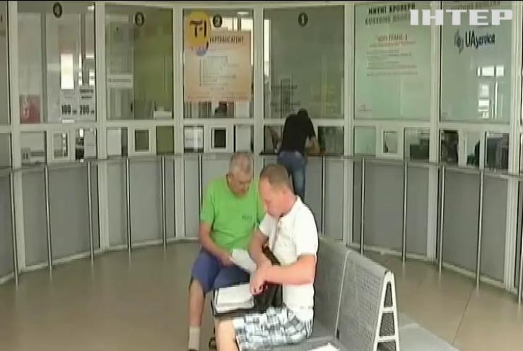 """В Україні почало роботу """"єдине вікно"""" митниці"""