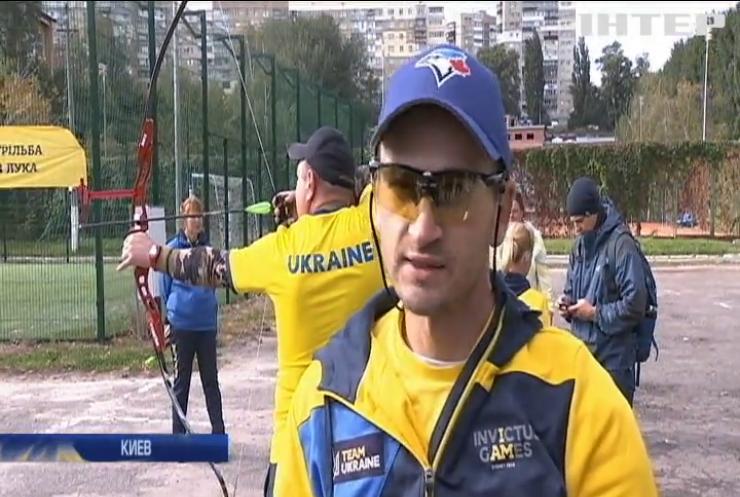Игры Непокоренных: украинская команда провела открытую тренировку