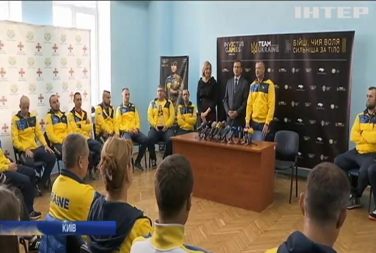 """Збірна ветеранів АТО представить Україну на """"Іграх нескорених"""""""