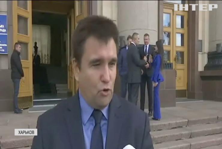Украина будет отстаивать свои национальные интересы - Климкин
