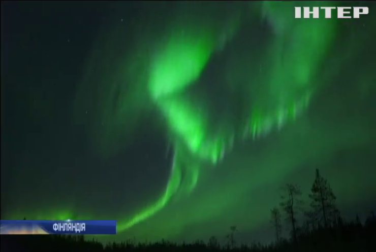 Північне сяйво вразило мешканців Фінляндії