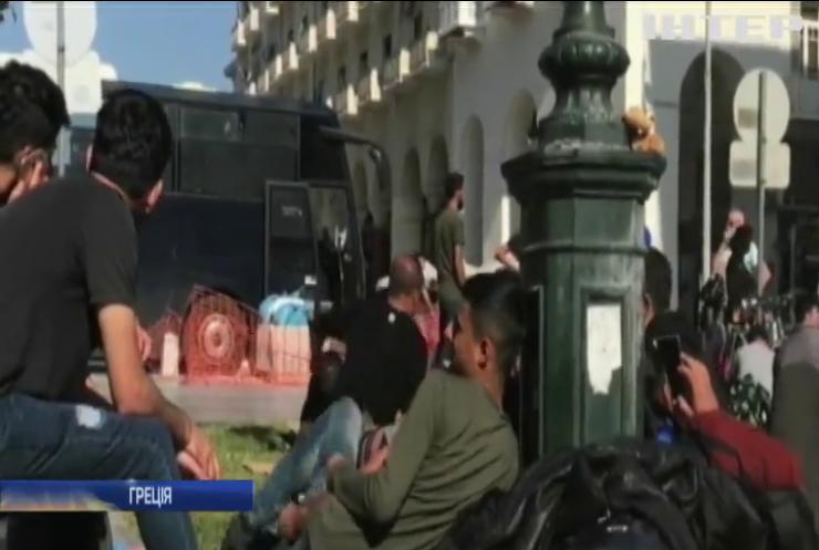 Греція потерпає від навали мігрантів