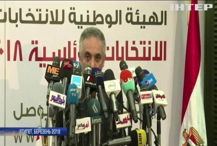 Громадян Єгипту покарають за неявку на вибори