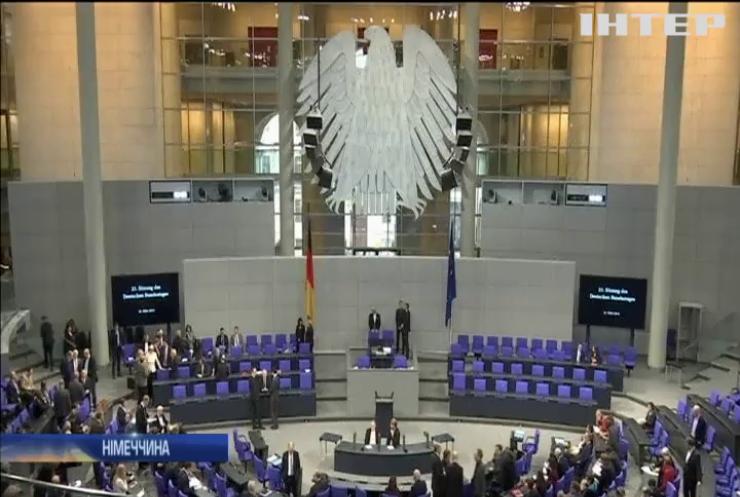 Депутати Бундестагу стають не по кишені платникам податків