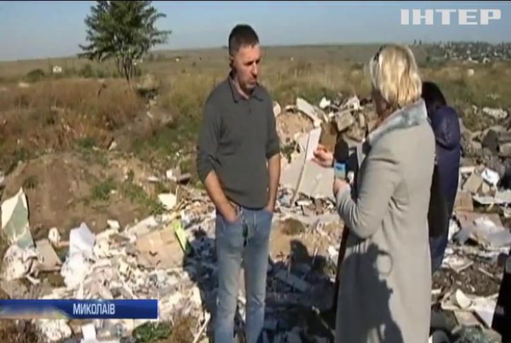 У Миколаєві на звалищі знайшли секретні документи військової прокуратури