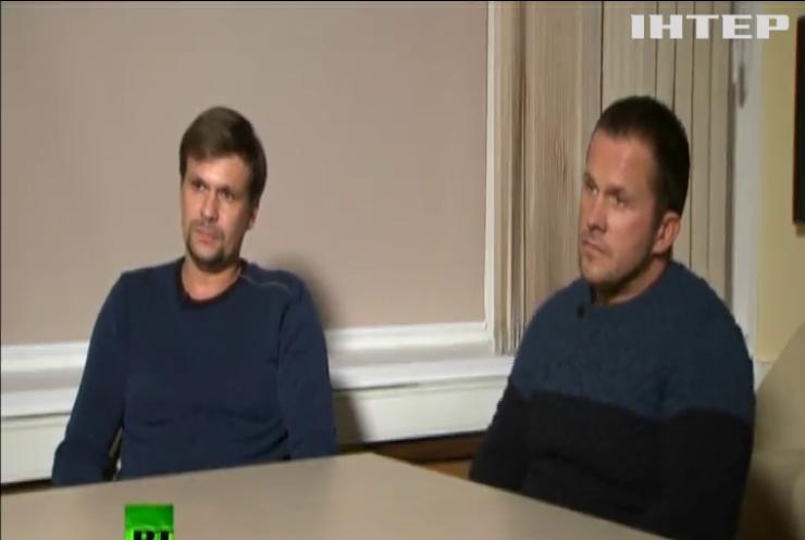 Отруєння Скрипалів: журналісти розкрили особу другого підозрюваного