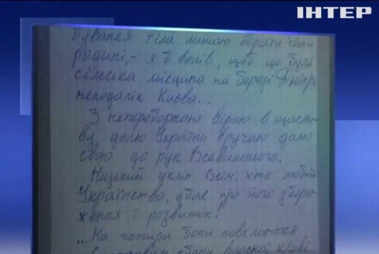 Володимир Балух призупиняє голодування