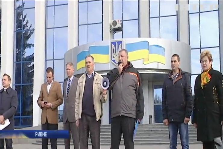 В Украине прошли массовые митинги профсоюзов: что требовали?