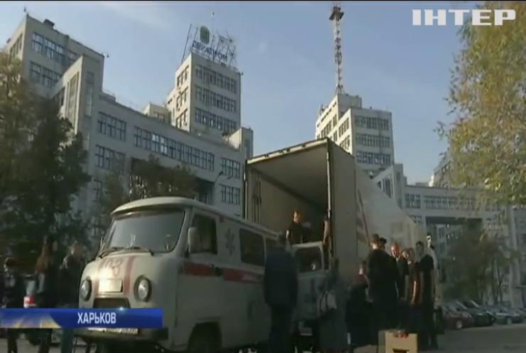 В Харьковской области собрали гуманитарную помощь для пострадавших в Ичне