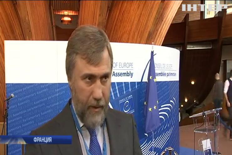 Оппозиция в Страсбурге призвала украинские власти не допустить провокаций в день празднования Покрова пресвятой Богородицы